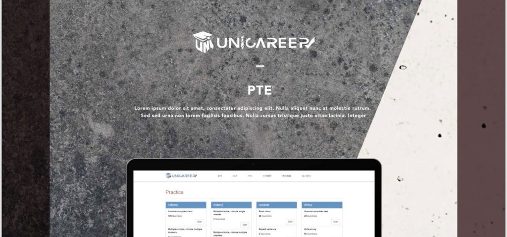 unicareer PTE website