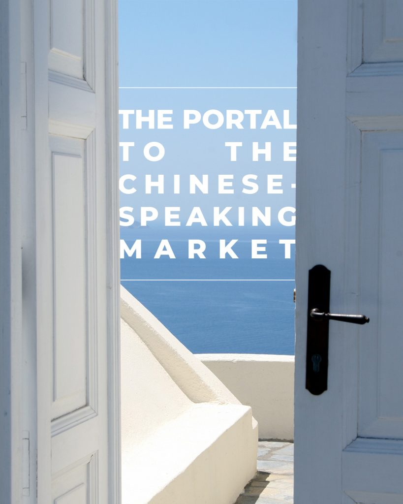 WeChat is the portal to the Chinese Speaking Market