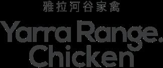 yarra_logo