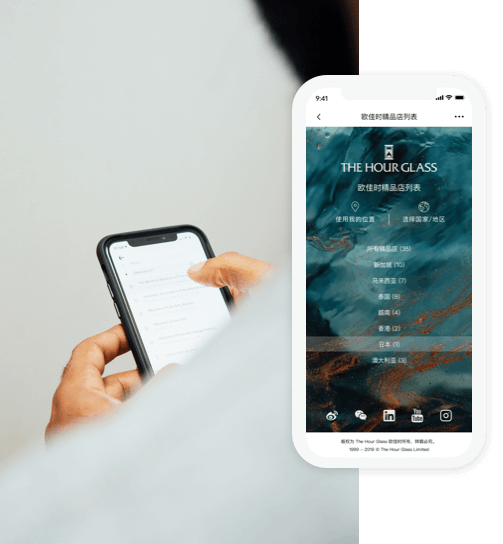using a phone, wechat h5 mockup